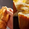"""高級食パン専門店 「明日が楽しみすぎて」年間約6万本販売の大人気 高級食パン専門店が""""最高級チーズ""""ד高級食パン""""の極上の組み合わせ【ゴロゴロなフロマージュ】を6月12日(金)より販売スタート"""