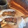 【パンのこと】食べログのパン部門第1位の「ルシュクレクール」のパン。オススメの3品。