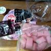 半額のお菓子【岡崎物産 粒あんとクリームで食べる さくらのデザート 】