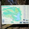 【撮影スポット】宮崎県立平和台公園