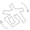 タイミング良くとめてロゴを完成させていくゲーム