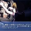 【トンデモ】高橋史朗・長谷川三千子他『ちょっとまって!夫婦別姓 家族が「元気の素」になる』