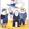 ハロウィーンの仮装 佐藤正明