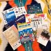 旅のプロが本気で選んだ『自宅で旅気分を味わえる10冊!』