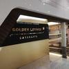 クアラルンプール空港 ゴールデンラウンジは広くてゴージャス!