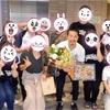 昨季選手を引退した曽根田盛将コーチがアグレミーナ浜松を退団