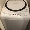 (レビュー)洗濯機乾燥機 東芝AW-8V7を購入した