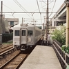 1980/南海汐見橋支線