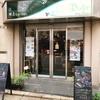 【金町】「Sio Cafe Rujie(シオカフェ ルジェ)」で癒しのひととき☆