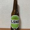 大阪 箕面ビール PILSNER