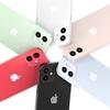 iPhone12の出荷は10月5日から「iPhone 12 mini」「iPhone 12」が先に発売:著名リーカー【更新】