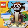 LEGO 40417 丑 干支