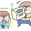 【悲報】食洗機が壊れたぞ!!の巻。