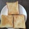 食パン食べ比べ(おまけ)
