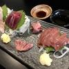 【食べログ3.5以上】宮崎市老松一丁目でデリバリー可能な飲食店1選