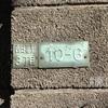 その143:住居跡【荒川区】