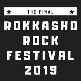 No titleが、青森県で行われるイベントに出演!
