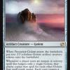 好きなカードを紹介していく。第五十七回「先駆のゴーレム」