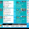 【PJCS2021本戦 最終29位】避雷針カグヤドラゴ