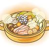 今年の鍋は小鍋が流行るらしい