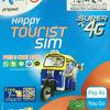 タイdtac HAPPY TOURIST SIMはコストパフォーマンス抜群 | 2018年4月バンコク旅行3