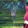 プリパラの空を翔け抜けたハシビロコウ