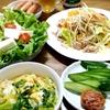 ☆冷蔵庫の整理☆野菜たっぷり☆健康おつまみ☆
