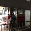 【スリランカ】コロンボからダンブッラへのバス移動
