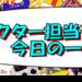 島村楽器イチオシのアコギ『Furch』をひとっピーさんが弾いてみた!!