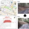 奈良県 主要地方道高野天川線(上工区(13工区))の供用開始
