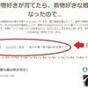 【はてなブログカスタマイズ】カテゴリーをアーカイブ表示するブログパーツ導入!