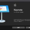 キーノート「Keynote」バージョン9.1にアップデートされた。
