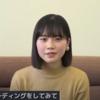 松原健之「雪風」レコーディング映像