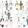 「かさぶた」としての日本の「近代」