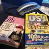 【大阪遠征記】レディース限定ポーカー甲子園Day1