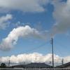 ヤバイほどに ショボンな雲