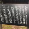言霊の神社