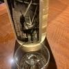 【甘いはうまい】松浦一、純米大吟醸生Y.A.S50の味の感想と評価