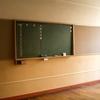 「学校の時間割」計画で集中力を維持