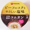【韓国 カップ麺】NONGSHIM 「コムタン ラーメン」