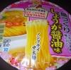 マルちゃん 麺づくり しょうが醤油味ラーメン 98+税円