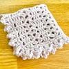 【編み物】模様編みで作る。コットンハンカチ
