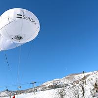 雪山の遭難者を救助せよ!気球・ドローンを使った位置特定の実証実験に密着!