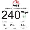 神戸JCOMの実際のインターネット回線速度はどのくらい?