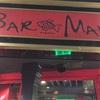 BAR MAR(赤坂)