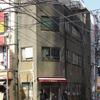 東京の古いビル 秋葉原