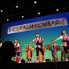 第12回湘南三線のど自慢大会 第二部前半の写真をアップしました。