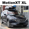 THULE MotionXT XL | マツダCX-8取付事例