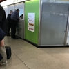 ☆ベルリン空港で見舞われた災難