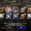 【幻影戦争】UR4枠確定10連召喚引きました!